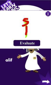 Learn Arabic Alphabets apk screenshot