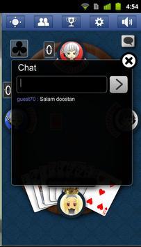 Hokm - حکم apk screenshot