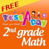 Second Grade Maths icon