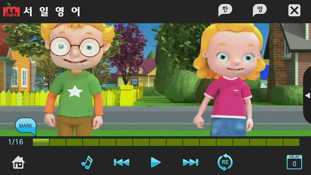 Base Camp 2권 서일영어 English apk screenshot