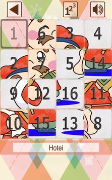 Shichifukujin and Slide Puzzle apk screenshot