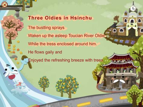 HsinchuPoem3 screenshot 2