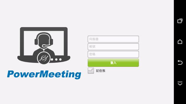 PowerMeeting poster