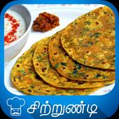tamil Breakfast icon
