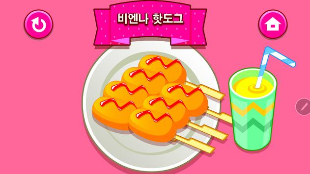 Brunch Flatter cooking game apk screenshot