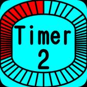 timer2 icon