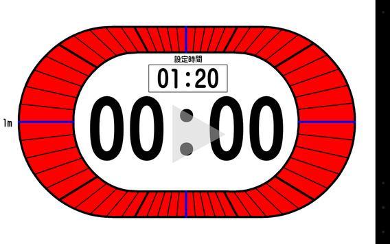 timer2 screenshot 1