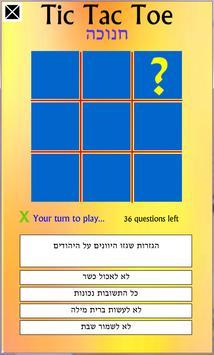 Trivia Tic Tac toe screenshot 5