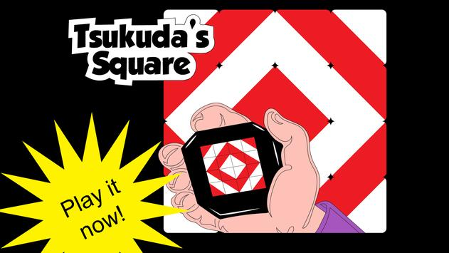 Tsukuda's square poster