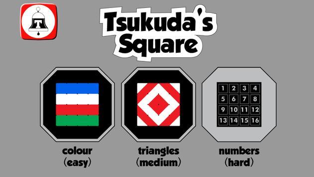 Tsukuda's square screenshot 4