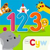 Cyfri gyda Cyw icon