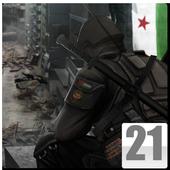 وحدة النمر - 21 icon