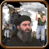حرب الإرهاب icon