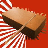 Wood Block icon