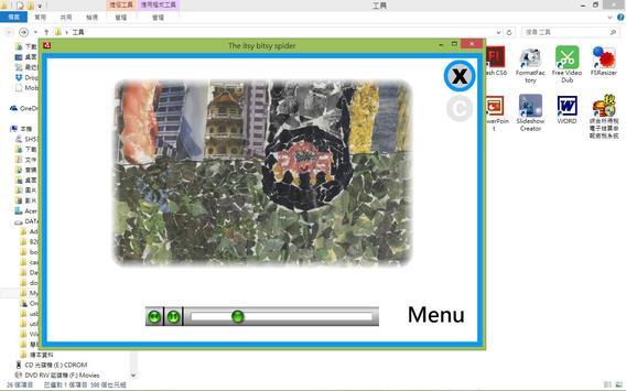 The itsy bitsy spider apk screenshot