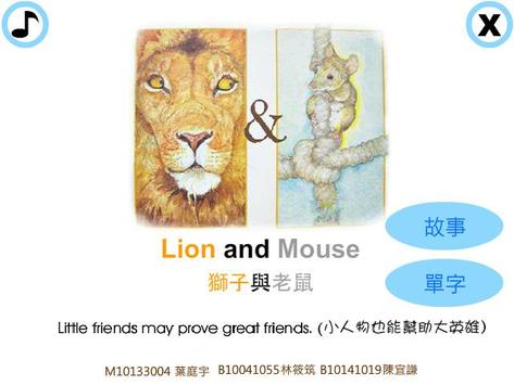 Lion and Mouse poster