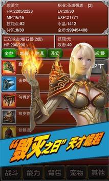 盤龍-單機收集養成放置離線RPG遊戲 apk screenshot