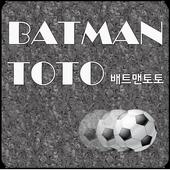 즐거운 배트맨토토 ( 와이즈토토 ) icon