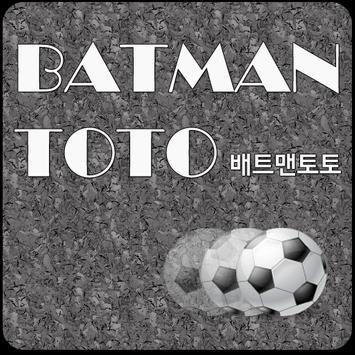 즐거운 배트맨토토 ( 와이즈토토 ) poster