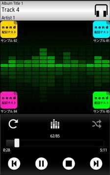 caramelo (music player) screenshot 2