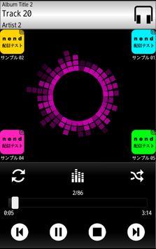 caramelo (music player) screenshot 3