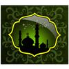 أجمـل أقوال الإمام الشافعي simgesi