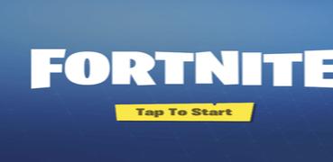 |Fortnite|