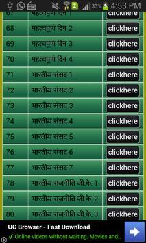 General Knowledge Quiz apk screenshot