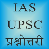 IAS UPSC Quiz icon