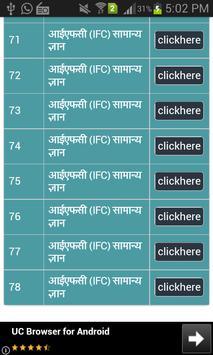 IAS UPSC Quiz screenshot 3
