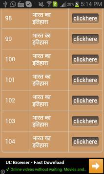 Indian History Quiz screenshot 3