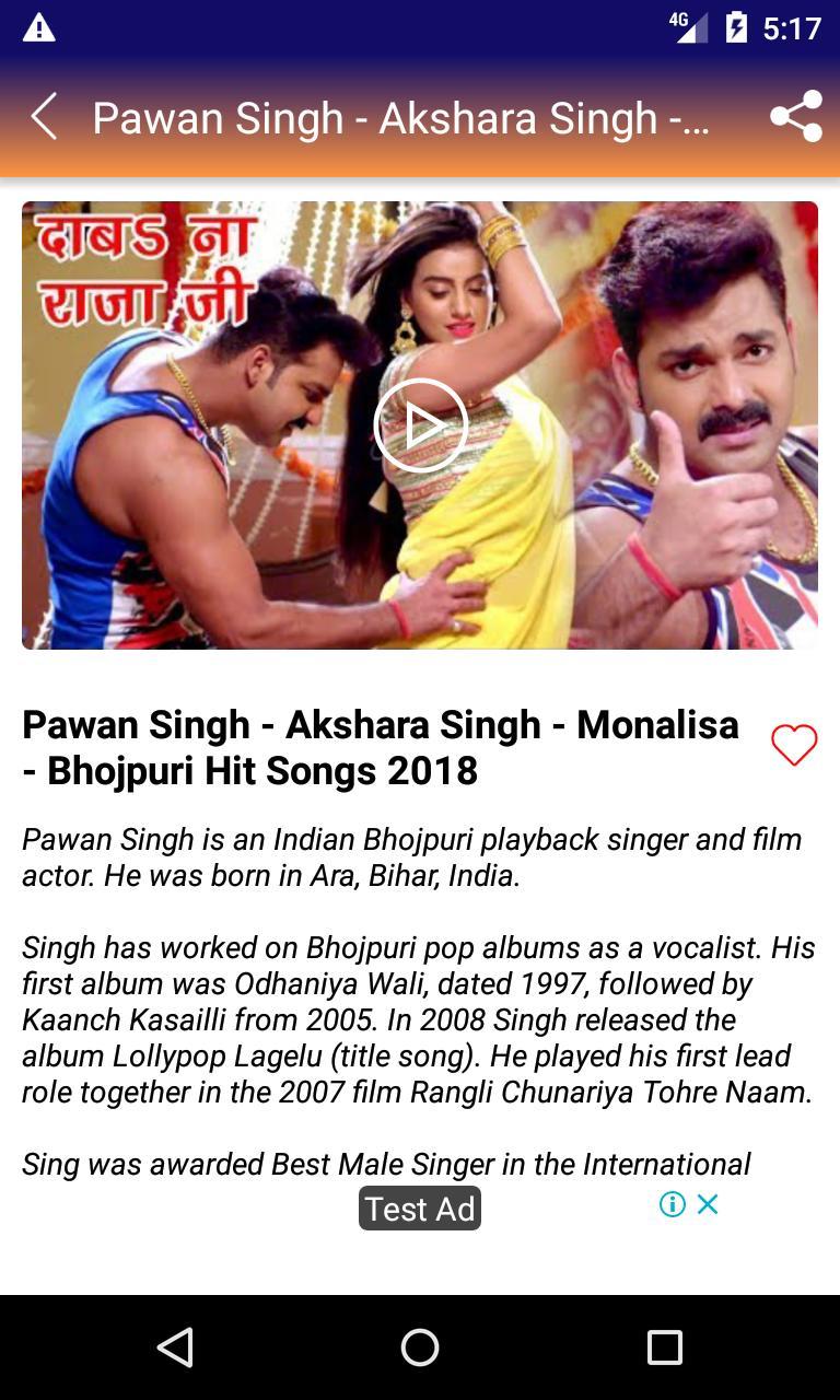 Akshara Singh Hot Bhojpuri Gana Video for Android - APK