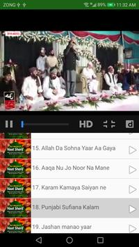 Latest Naat Collection screenshot 4