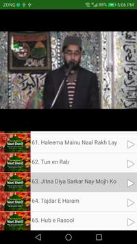 Latest Naat Collection screenshot 6