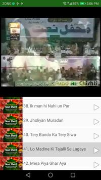 Latest Naat Collection screenshot 7
