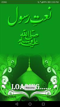 Latest Naat Collection poster
