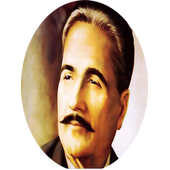 Allama Iqbal Poetry icon