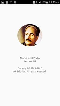 Allama Iqbal Poetry screenshot 4