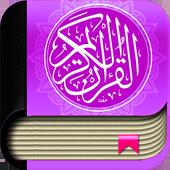 Quran Persian icon