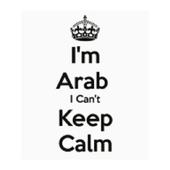 keep calm arabic icon