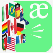 languages Pronunciation learn 2 icon