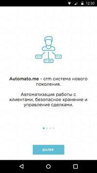 Automato Calls apk screenshot