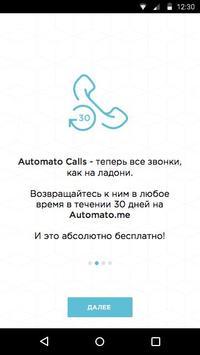 Automato Calls poster