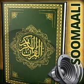 Tafsiir Quraan ikona