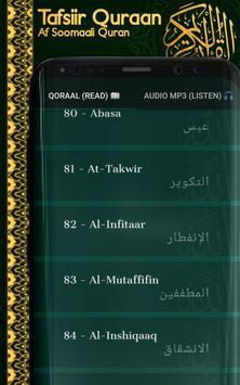 Tafsiir Quraan screenshot 15
