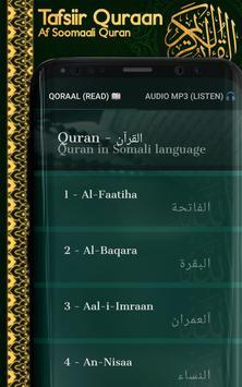 Tafsiir Quraan screenshot 1