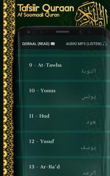 Tafsiir Quraan screenshot 4