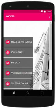 Yanitsa poster