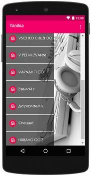 Yanitsa screenshot 1