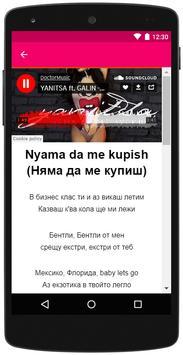 Yanitsa screenshot 2